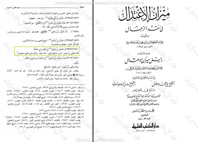 menr5_Page352