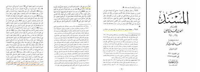 musnda02_Page17
